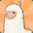羊驼世界:Alpaca Word