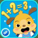 麦田数学儿童数学练习