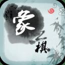 中国象棋-残局大师