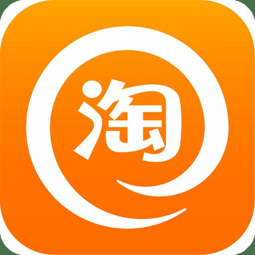 淘宝大学-悦信手机应用市场