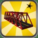 桥梁建筑师