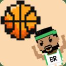 Basketball Retro
