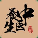 中医养生-健康食谱