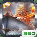 帝国战舰:铁血征途-威力加强版