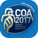 COA2015