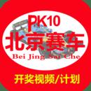 北京pk10直播交流平台