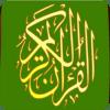 Tebak Ayat AlQuran Juz 30