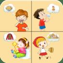 语言训练工具