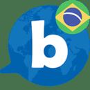 在busuu.com学习葡萄牙语!