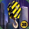 摩天大楼建筑Sim 3D