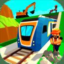 城市地铁搭建:铁路工艺火车游戏