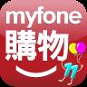 myfone購物