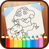 Chan's Coloring Game - Drawings to Paint *