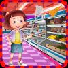 超市 - 清理游戏的孩子