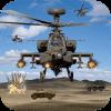 武装直升机 Heliwar 战斗 的 死亡: 射击 罢工