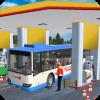 加油站 总线 站 服务: 高速公路 总线 司机