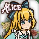 新爱丽丝的梦幻茶会