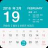 新年万年历农历
