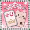 公主扑克牌 PrincessSolitaire