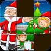 Christmas jigsaw puzzle-preschool kids free