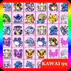 Pikachu Kawai 99