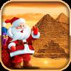 金字塔圣诞老人寻宝之谜