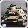 3D坦克战斗