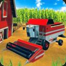 玉米收割机农业模拟器