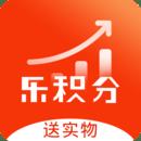 股票期货模拟交易软件