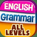 英语语法问答游戏所有水平