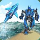 战士机器人鲨鱼游戏 - 改造鲨鱼机器人