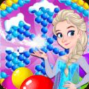 冰雪皇后的魔法泡泡