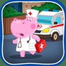 紧急医院:孩子医生