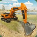 重型挖掘机模拟器PRO