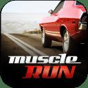 肌肉狂奔 直装版 Muscle Run