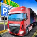 Delivery Truck Driver Simulator