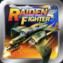 太空大战战机 - 中队银河战争 - - Galaxy Raiden Fighter