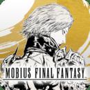 MOBIUS最终幻想 繁中版