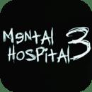 精神病院3(完整版)
