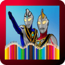 the power ultraman unity heroes coloringbook
