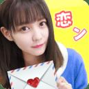 恋爱ing: 邻家女孩,第一视角心动女友模拟养成游戏之甜蜜都市爱情故事