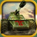 坦克入侵者