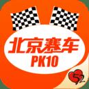 北京赛车计划推荐