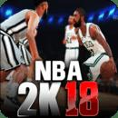 Guide NBA 2K18