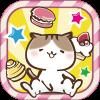 にゃんことスイーツタワー -もふもふ猫つみゲーム-