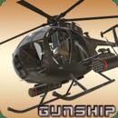 武装直升机 直升机 战斗 - 合力 模拟器3D