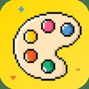 ColorMe - 数字像素画填色 & 简单轻松