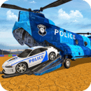 运输 卡车 警察 汽车: 运输 游戏