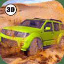 沙漠吉普车集会2018年