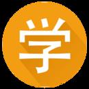 汉语水平考试4级